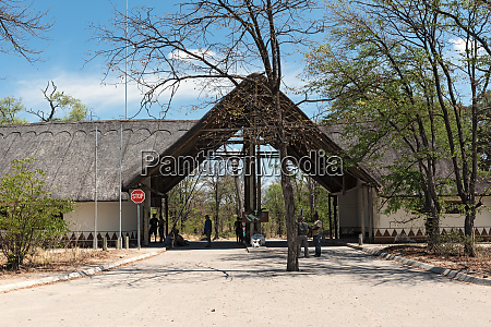 entrance gate in the moremi game
