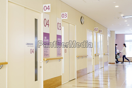 hospital consultation room door with wall