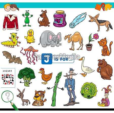 j is for educational game for
