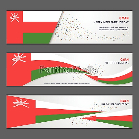 oman independence day abstract background design
