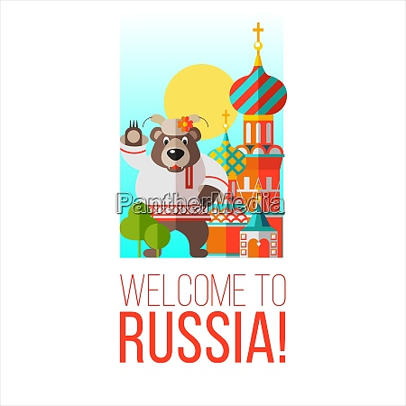 welcome to russia vector illustration russian