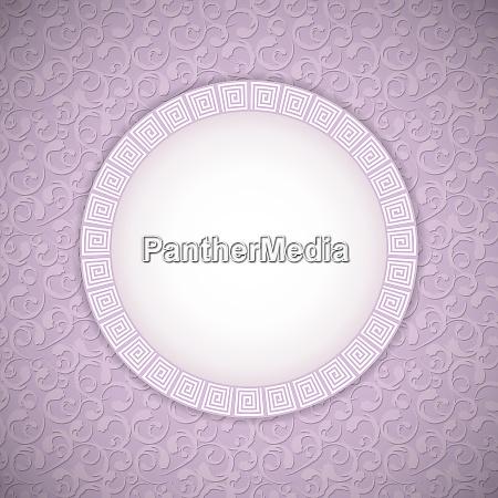 purple vintage frame background vector illustration