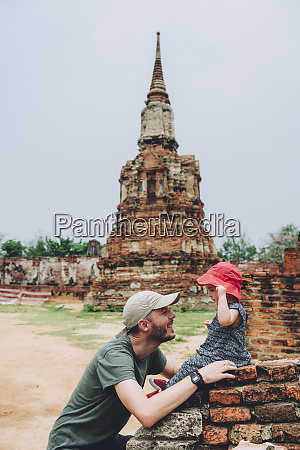 thailand ayutthaya father and baby girl