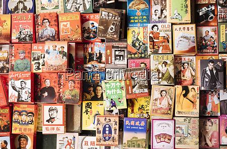panjiayuan flea market beijing china asia