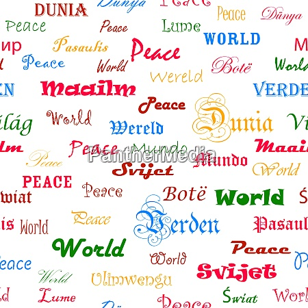 peace seamless wallpaper with the