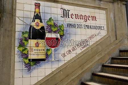 advertising tiles porto portugal europe