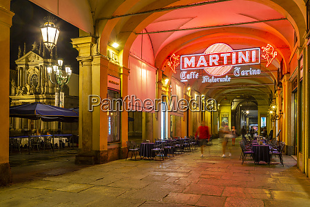 view of martini cafe under the