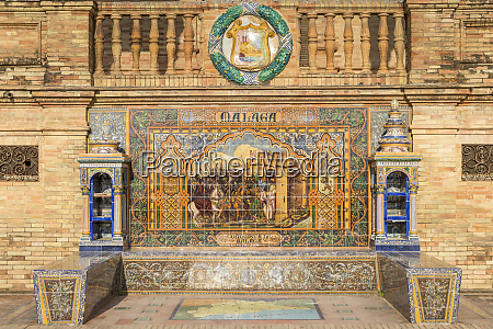 tiled alcove from malaga at plaza