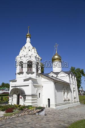 church of paraseva holy trinity saint
