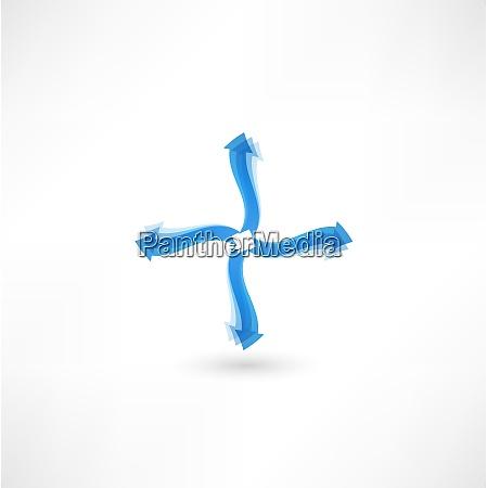 arrow objects