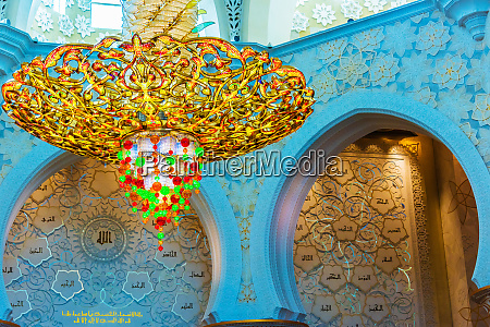 interior of sheikh zayed grand mosque