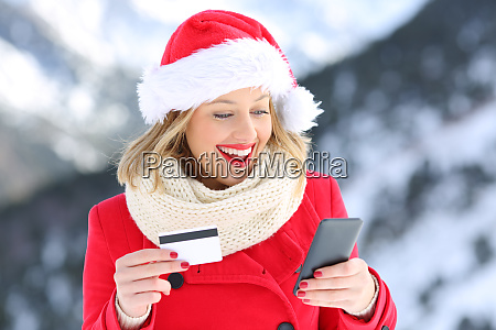buyer paying on line in christmas