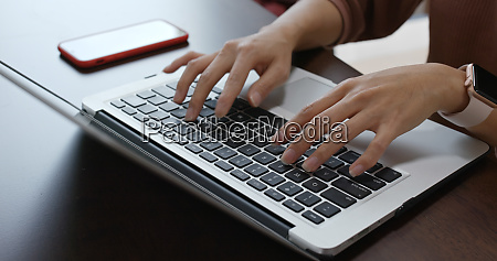 woman work on laptop computer