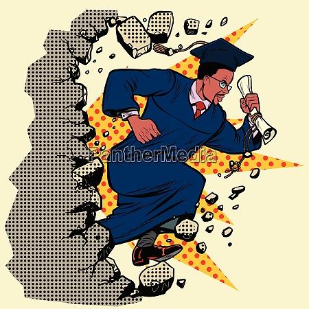 african graduate university college breaks a