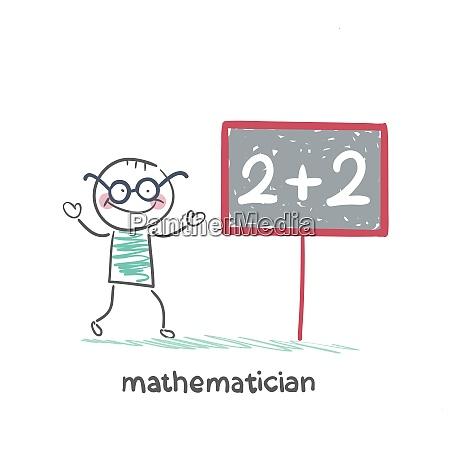 mathematician wrote in pencil task