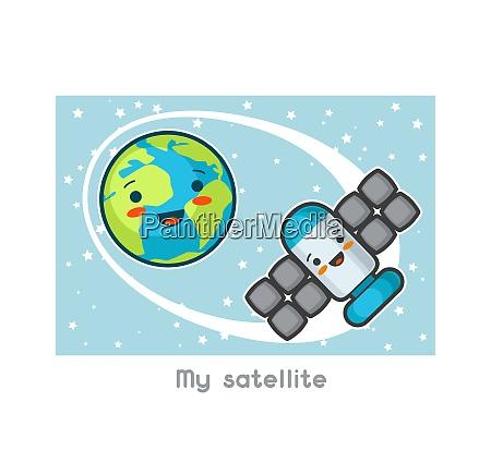 my satellite kawaii space funny card