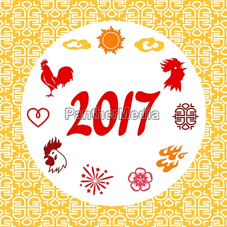 greeting card with symbols of 2017