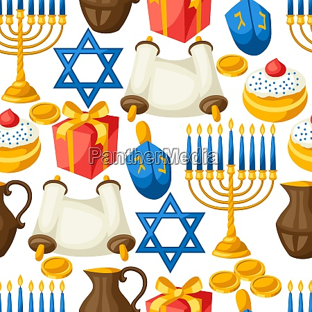 jewish hanukkah celebration seamless pattern with