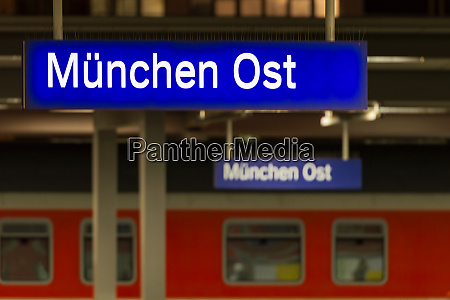 muenchen ost or ostbahnhof luminous sign