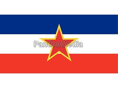 yugoslavia national flag