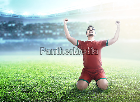 football player man celebrate his goal