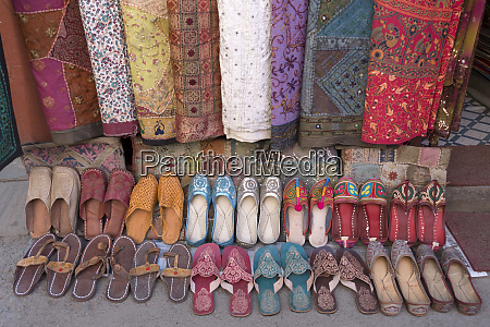 multicolor sandals and fabric