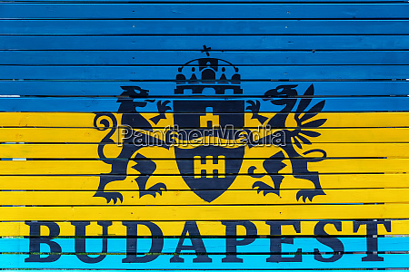 park bench with budapest coat of