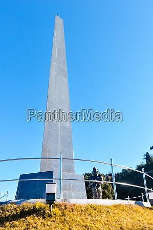 view of batasia loop war memorial