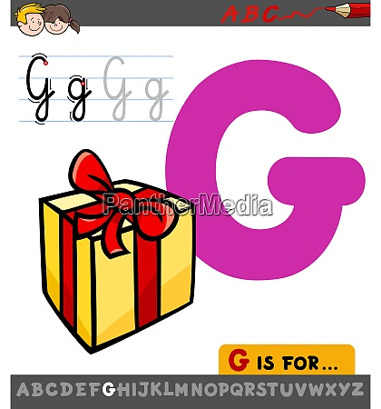 letter g worksheet with cartoon gift