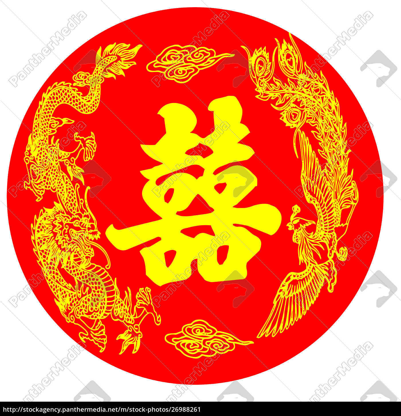 Royalty Free Image 26988261 Double Happiness Chinese Wedding Invitation Red Marry Love