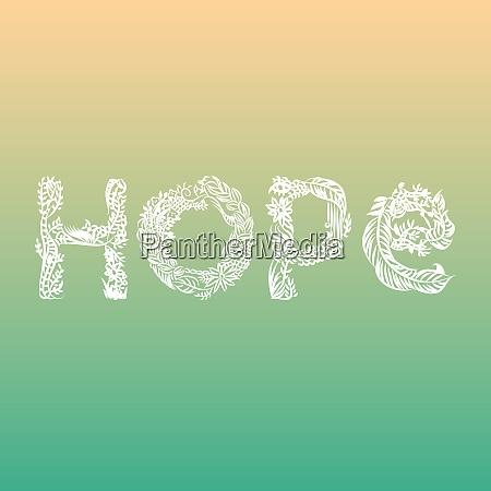 hope illustrated word