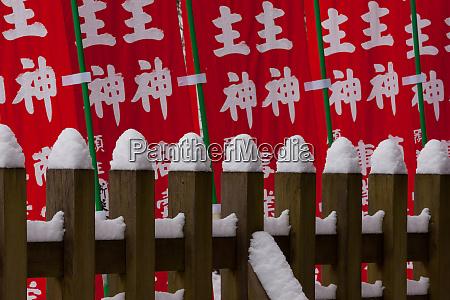 snowy courtyard yudanaka onsen japan