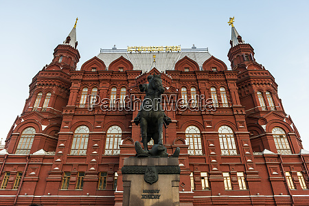russia moscow history museum at the