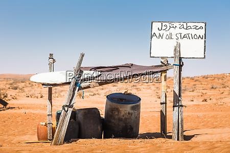 petrol station in the desert wahiba