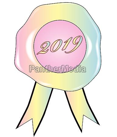 rainbow 2019 wax stamp