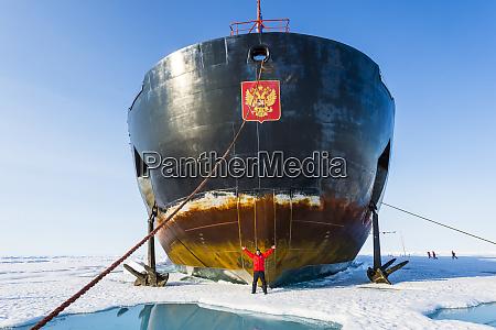 icebreaker 50 years of victory on