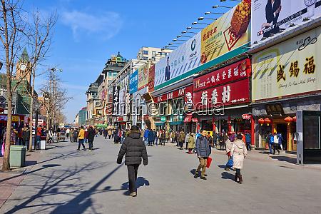 busy wangfujing daje street beijing china