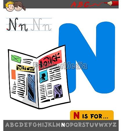 letter n worksheet with cartoon newspaper