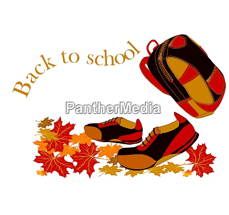 back to school walking boots with