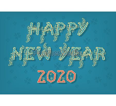 happy new year 2020 snowflakes