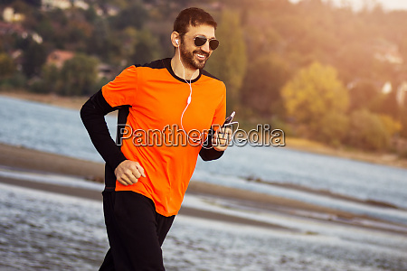 jogging and recreation
