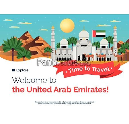 time to travel united arab emirates