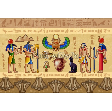 egypt horizontal vector illustration with ancient