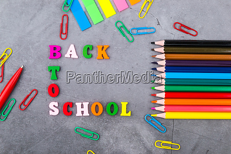 back to school the layout of