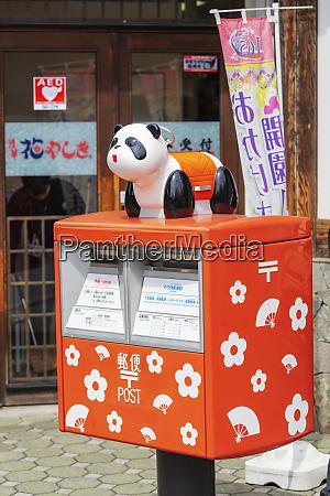 post box asakusa tokyo japan asia