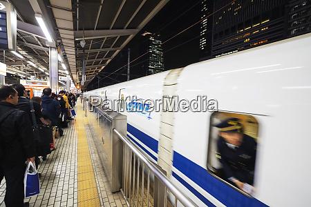 shinkansen high speed bullet train kyoto