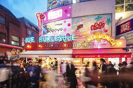 harajuku district tokyo japan asia
