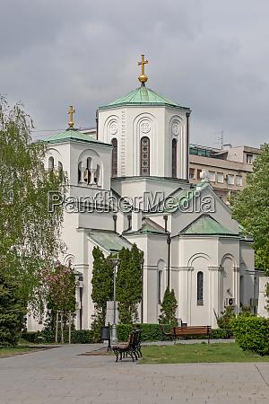 small church saint sava