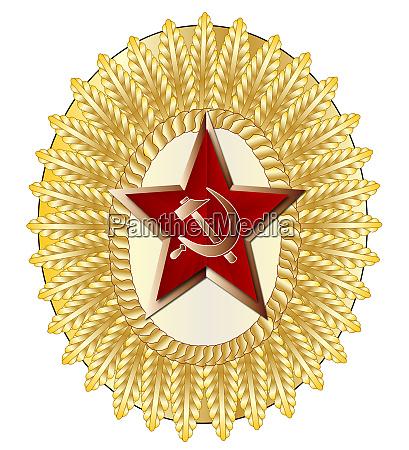 soviet officer metal cap badge