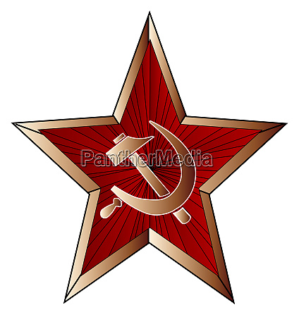 soviet officer metal cap insignia